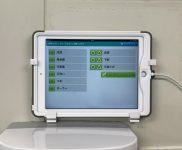 04.サニタリー室の衛生管理表